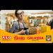 Gift Card Maxidi Supermercati